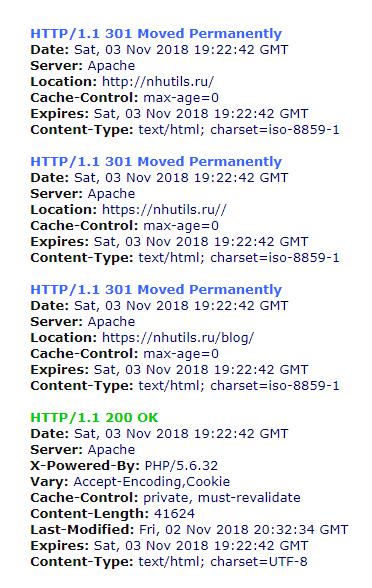 Скриншот bertal.ru с множественным перенаправлением